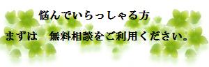 s_kuro-ba-1.png